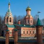 Красногорск (Русия)