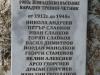 selo-barlojnitsa-slivnitsa-02